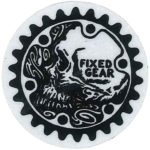 fix-gearskull-reflective